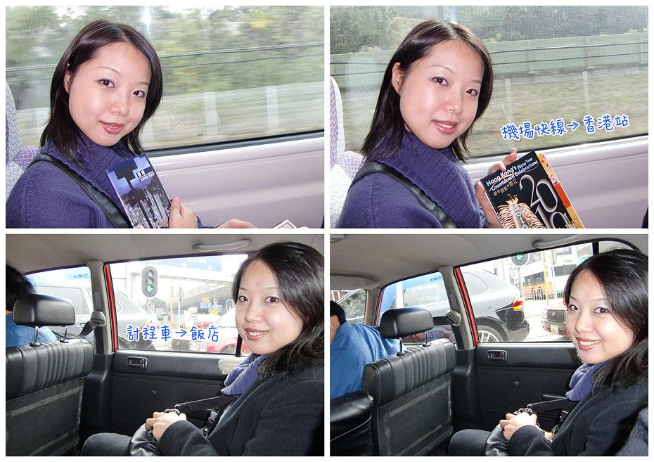 20091229hongkong06.jpg