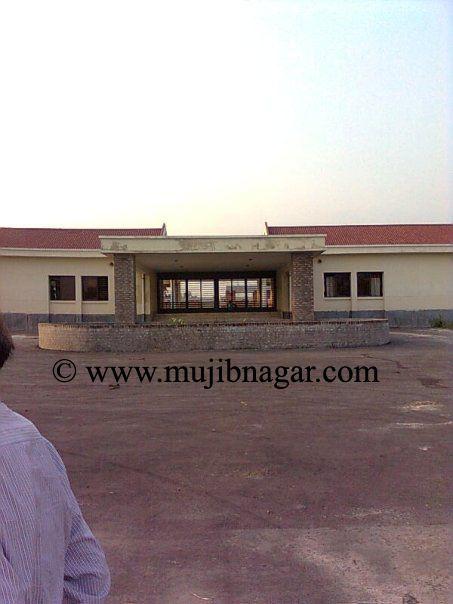Mujibnagar-Administration-Campus.jpg