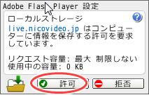 SnapCrab_No-0118
