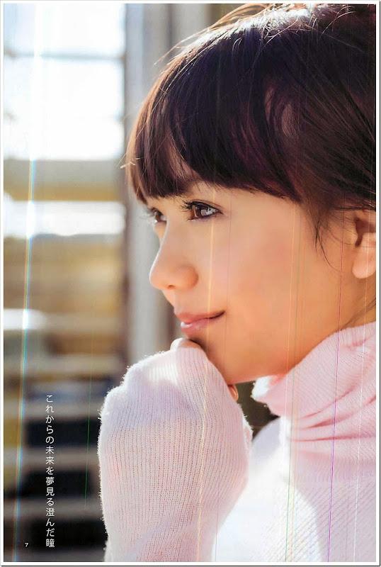 Matsui_Airi_Young_Jump_Magazine_gravure_07