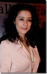 Manisha-Koirala-HD-