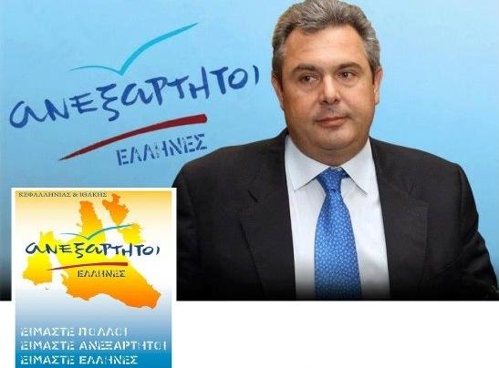 «Ανεξάρτητοι Έλληνες»: Επισκέψεις υποψηφίων