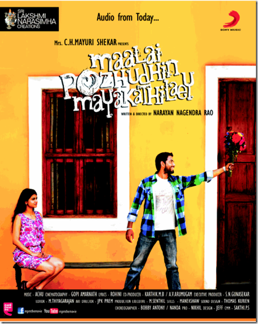 Download Maalai Pozhuthin Mayakathile MP3 Songs|Download Maalai Pozhuthin Mayakathile Tamil Movie MP3 Songs