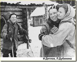 dyatlov-pass-yuri-yudin