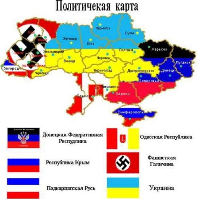 CC Photo Google Image Search Source is larichev org  Subject is 6 part Ukraine with flags
