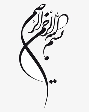 stickers-islam-bismillah-3
