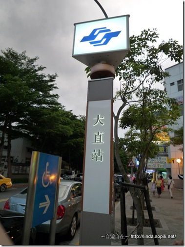 內湖線捷運初體驗‧大直站&劍南路站7