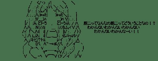 櫛川鳩子「厨二ってなんなの厨二ってどういうことなの!?」 (異能バトルは日常系のなかで)