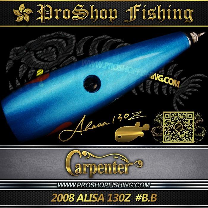 2008 Alisa 130Z  #B.B (4)