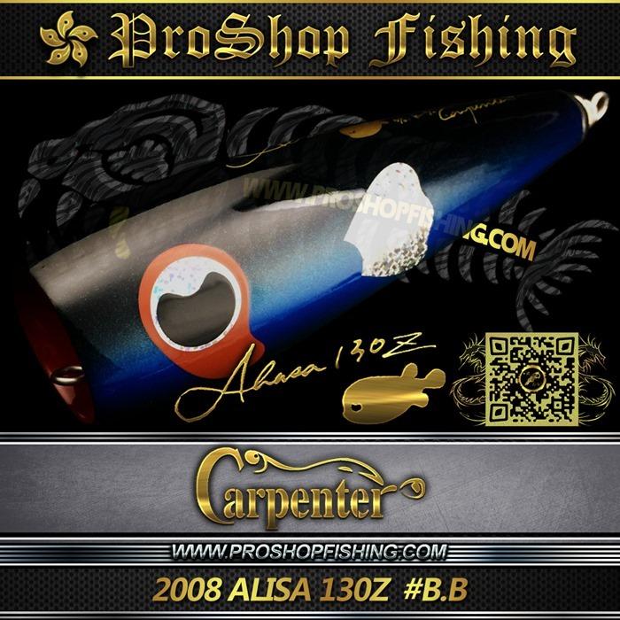 2008 Alisa 130Z  #B.B (5)