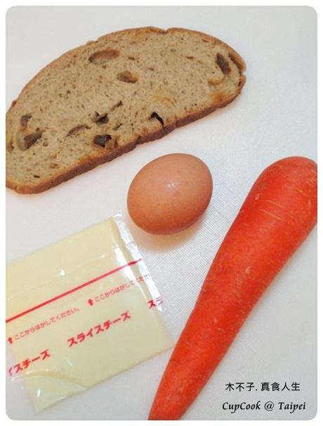 紅蘿蔔蛋起司烤吐司 carrot process(8)