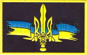 Прапорець жовто-синій з тризубом 80х50мм