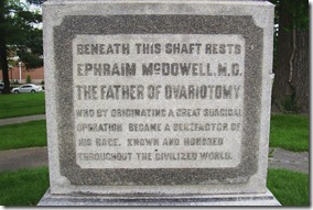 Inscription on back of McDowell monument in Danville, KY