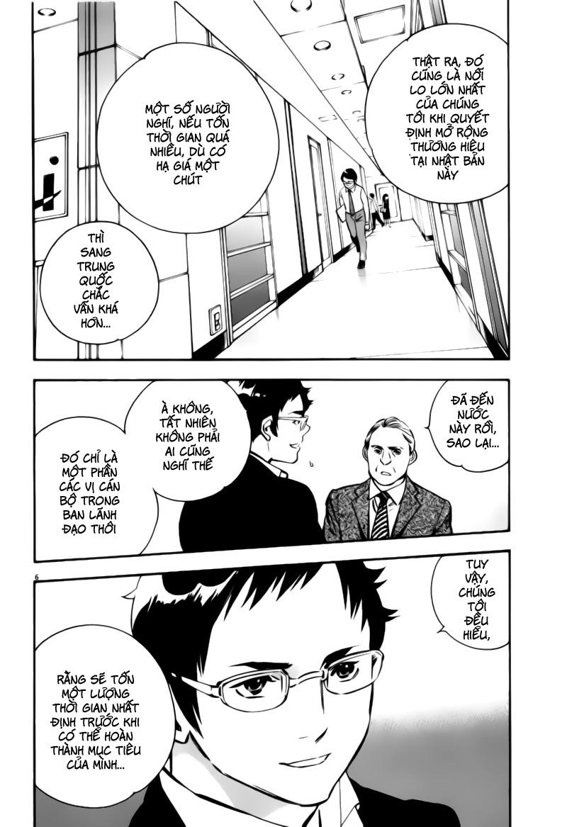 Shin Kurosagi - Con Diệc Đen 2 chap 196 - Trang 6