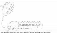 TwitAA 2013-11-15 00:22:17