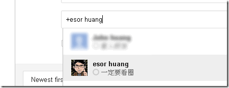 google  blogger-06