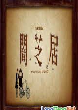 Ám Kịch 2 Full Tập