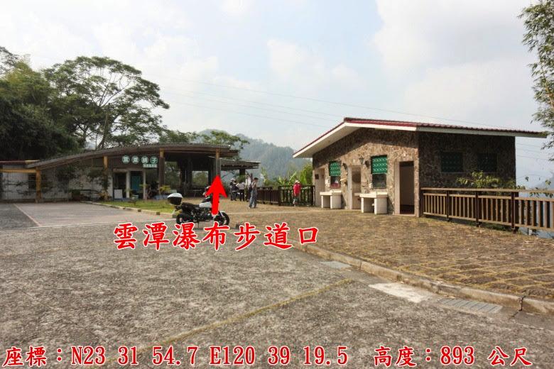 2013_1027_141832