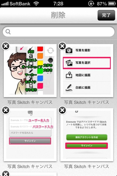 11skitch20iphoneapp