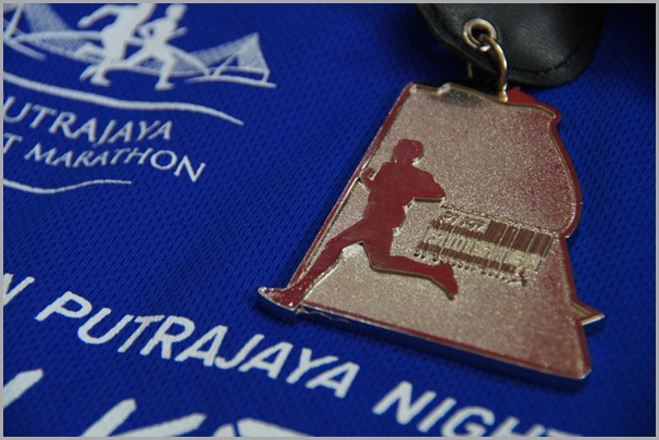 PNM 21k Finisher Medal Back