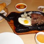 vietnamese breakfast in toronto in Toronto, Ontario, Canada