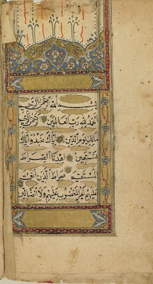 Selections from the Koran | Origin:  Turkey | Period: 18th-19th century  Ottoman period | Details:  Not Available | Type: Ink, opaque watercolor, and gold on paper | Size: H: 19.8  W: 13.0  cm | Museum Code: F1906.305 | Photograph and description taken from Freer and the Sackler (Smithsonian) Museums.