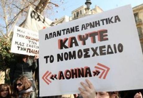 Απεργία πείνας, στάσεις πληρωμών, ανεπιθύμητοι βουλευτές και καταλήψεις για το «Αθηνά»