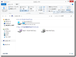 WS2012 / W8 File Explorer