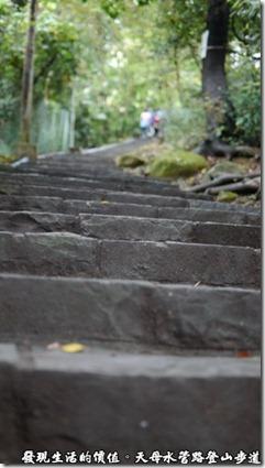 天母水管路登山步道的石階有1300多階