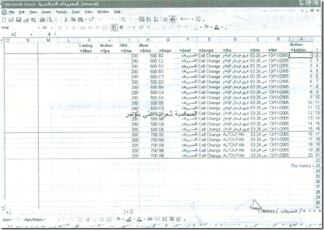 excel_for_accounting-192_03