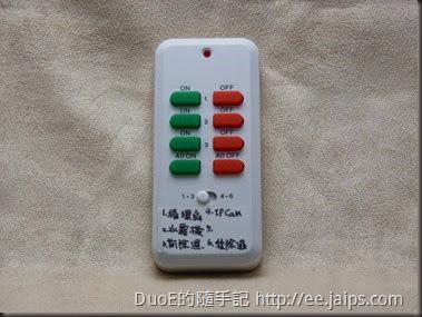 C-UNION創聯電子RF433遙控器