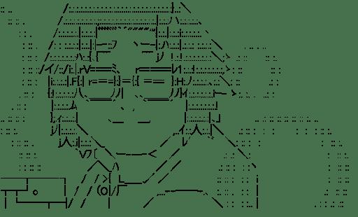 平野コータ (学園黙示録)