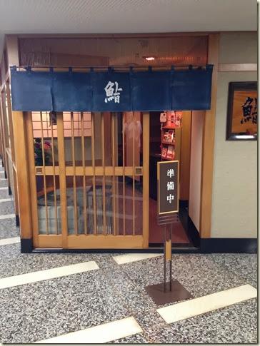 Tokyo 2013 193
