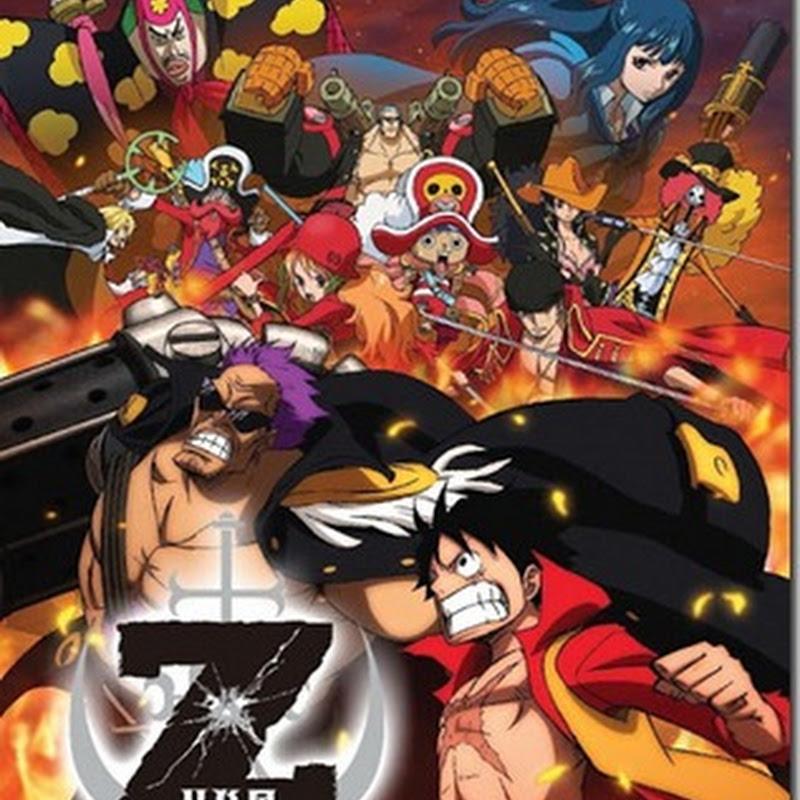 หนังออนไลน์ HD One Piece Film Z วันพีซ ฟิลม์ Z [พากษ์ไทย]