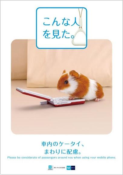 tokyo-metro-manner-poster-201111.jpg