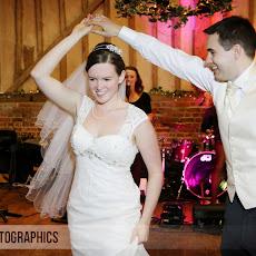 LilliBrookeManor-Wedding-Photography-LJPhoto-DMB-(131).jpg