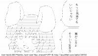 TwitAA 2014-02-09 18:18:22