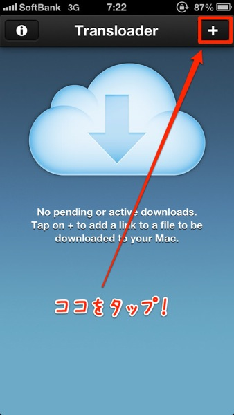 5Mac App Transloader