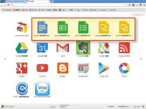 google drive docs app-01