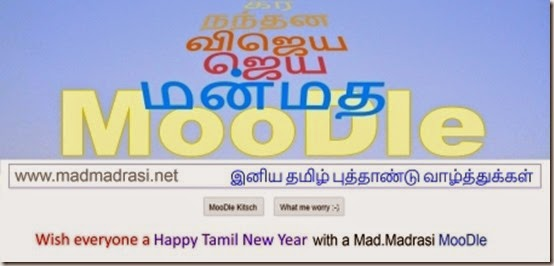 moodle-tamil-new-year-2015
