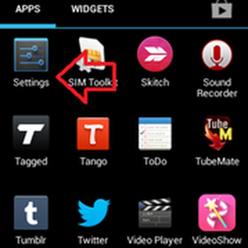 การเคลียร์ไฟล์แคชใน smartphone หรือ Tablet