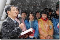 Pastor Jin of SW on 11-01-2009[6]