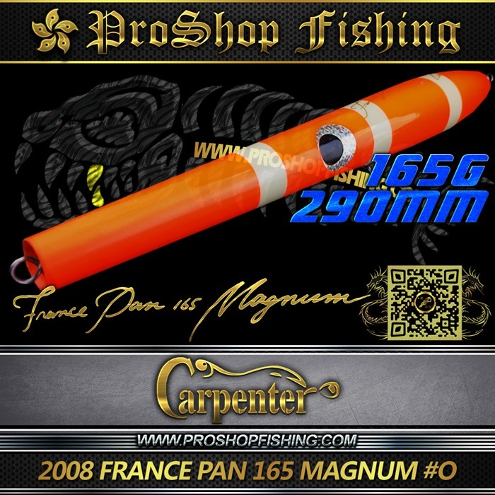 carpenter 2008 FRANCE PAN 165 MAGNUM #O.1