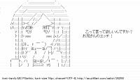 TwitAA 2014-02-03 16:04:38