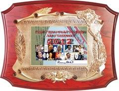 top ten phat ngon an tuong 2012