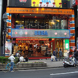 sega mega arcade in shibuya in Shibuya, Tokyo, Japan