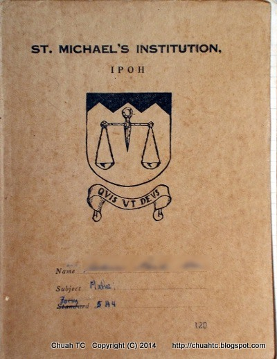 Exercise Book 1970 By United Book Co - Front
