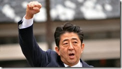 Shinzo-Abe-Japan-Liberal-Democratic-Party-leader-jpg
