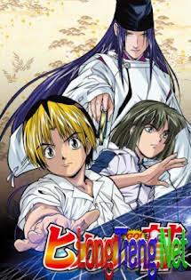 Kì Thủ Cờ Vây - Hikaru no Go Tập 75-End