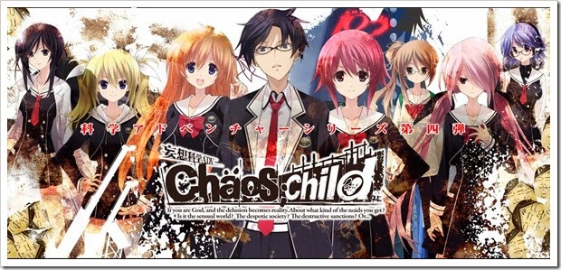 CHAOS-CHILD-game3